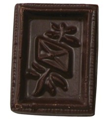 Chocolate Stamp Envelope
