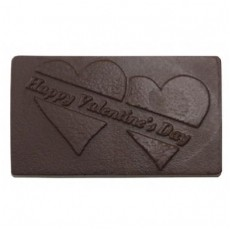 Happy Valentine's Day Chocolate Business Card - Click Image to Close